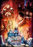 Fullmetal alchemist brotherhood poster 01