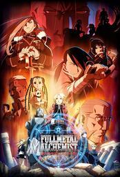 Fullmetal Alchemist: Brotherhood - Poster