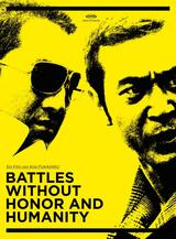 Battles without Honor and Humanity - Poster