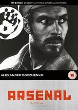 Arsenal - Poster