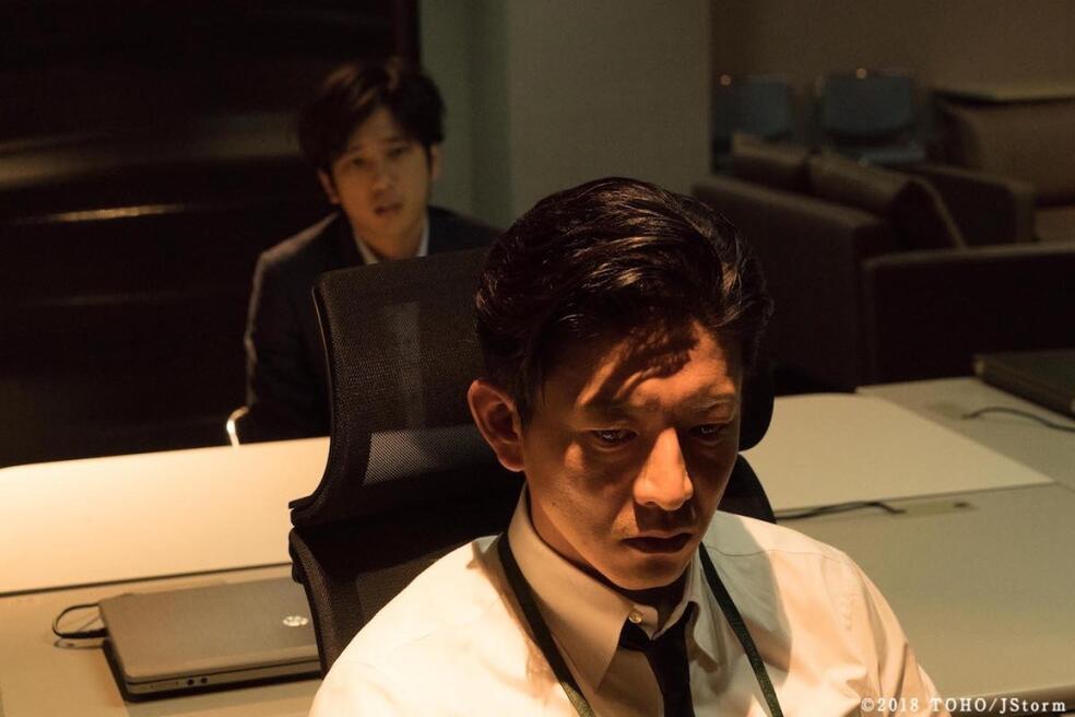Killing for the Prosecution mit Takuya Kimura und Kazunari Ninomiya