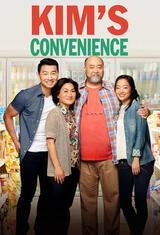 Kim's Convenience - Poster