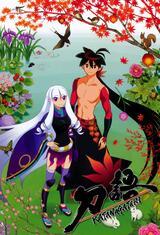 Katanagatari - Poster