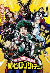 My Hero Academia - Poster