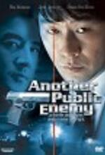 Another Public Enemy Poster