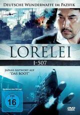 Lorelei - Deutsche Wunderwaffe im Pazifik - Poster