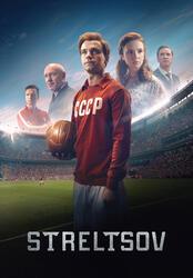 Streltsov Poster
