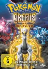 Pokémon 12: Arceus und das Juwel des Lebens - Poster