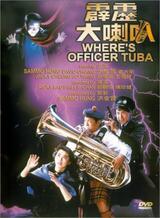 Where's Officer Tuba? - Poster