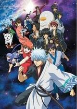 Gintama - Poster