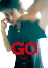 Go - Poster