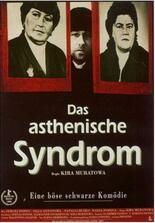 Das Asthenische Syndrom