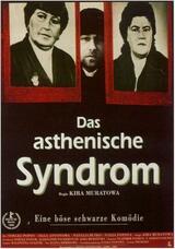 Das Asthenische Syndrom - Poster