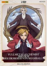 Fullmetal Alchemist - Der Film: Der Eroberer von Shamballa - Poster