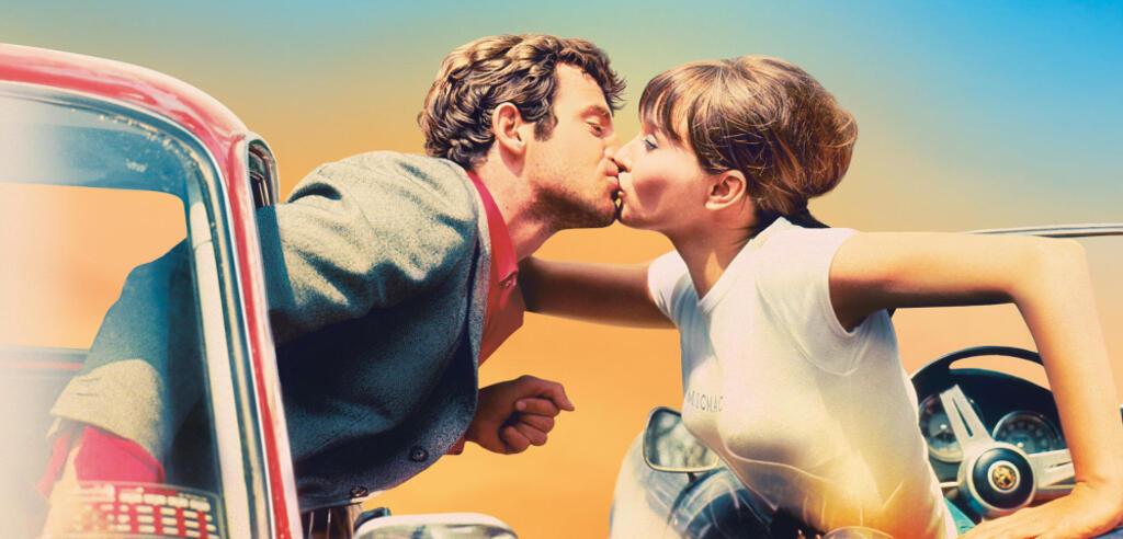 Postermotiv für die 71. Ausgabe der Internationalen Filmfestspiele von Cannes
