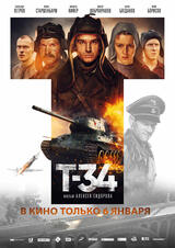 T-34 - Poster