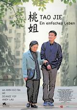 Tao Jie - Ein einfaches Leben - Poster