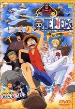 One Piece: Abenteuer auf der Spiralinsel