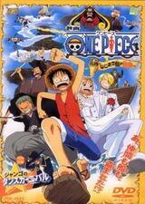 One Piece: Abenteuer auf der Spiralinsel - Poster