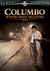 Columbo: Tödliche Tricks - Poster