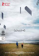School Number 3 - Poster