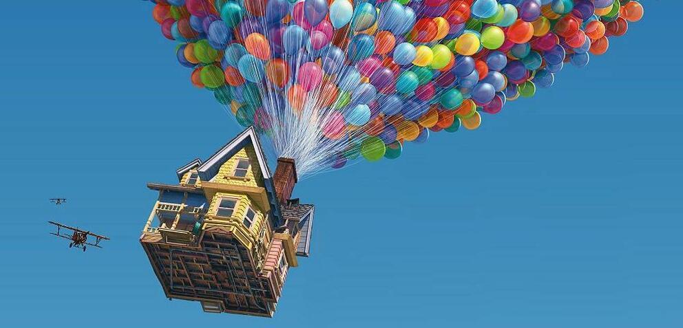 Disney Pixar Oben