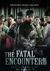The Fatal Encounter - Poster