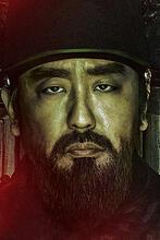 Poster zu Seung-Ryong Ryu