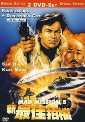 Mad Mission 5