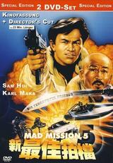 Mad Mission 5 - Poster