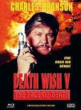 Death Wish V: The Face of Death - Poster