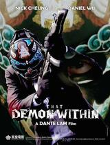 That Demon Within - Poster