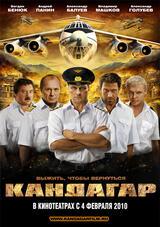 Kandahar - Survive and Return - Poster