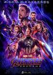 Avengers endgame ver2 xlg