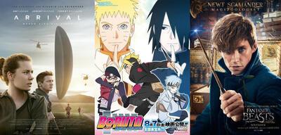 Top 25 der besten Filme des Monats - November 2016