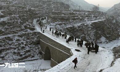 Empire of War - Der letzte Widerstand - Bild 7