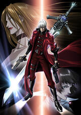 Devil May Cry - Poster