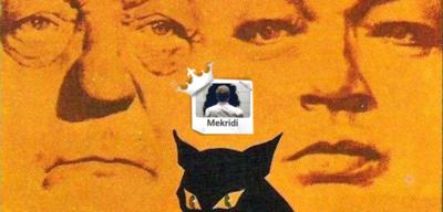 Le Chat / Die Katze