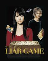 Liar Game - Poster