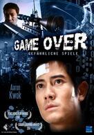 Game Over - Gefährliche Spiele