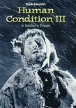 Human condition 3