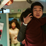 Train to busan mit yoo gong
