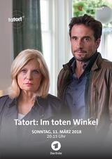 Tatort: Im toten Winkel - Poster