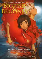 Big Fish & Begonia - Zwei Welten, ein Schicksal - Poster