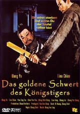 Das goldene Schwert des Königstigers - Poster