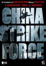 China Strike Force - Poster