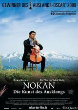 Nokan - Die Kunst des Ausklangs - Poster
