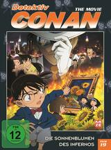 Detektiv Conan: Die Sonnenblumen des Infernos - Poster