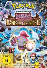 Pokémon Der Film: Hoopa und der Kampf der Geschichte