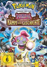 Pokémon Der Film: Hoopa und der Kampf der Geschichte - Poster